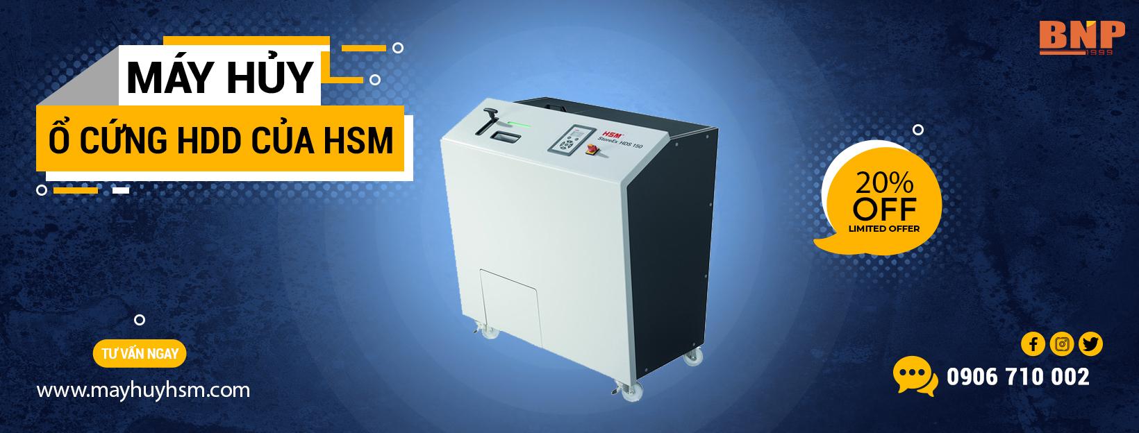 Máy hủy ổ đĩa cứng HDD chuyên dụng của HSM - Nhập khẩu từ Đức